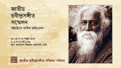 38th 'Rabindra Sangeet Utsab' begins