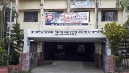 Rajshahi IHT closed sine die after 'BCL attack'