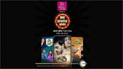 ZEE5 Global set to release six star-studded Bangladeshi dramas