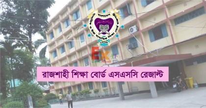 Rajshahi board tops in SSC results