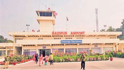 Govt to allow Nepal to use Saidpur airport