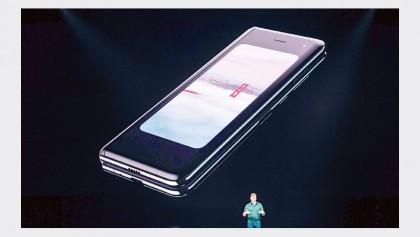 Samsung unveils first mainstream folding smartphone, 5G handset