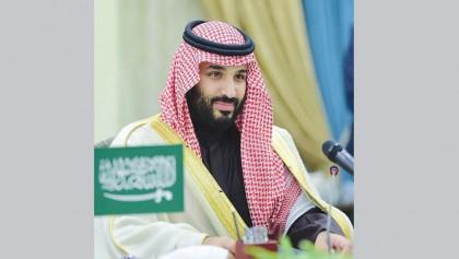 Saudi crown prince arrives in China