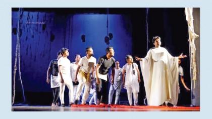 Selim Al Deen's 'Nimojjon' on BSA stage today