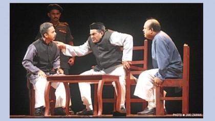 Mahakal stages 'Srabon Tragedy' at Shilpakala tomorrow
