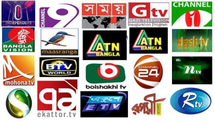 Bring local TV channels on top of line-ups | Independent