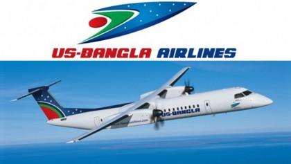 US-Bangla launches flights from Dhaka to Syedpur, Rajshahi, Barishal