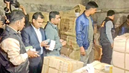 Unauthorised drugs seized in Barisal; Indo-Bangla Pharma fined Tk 3 lakh