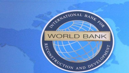 WB to provide $47.50 m loan to improve water, sanitation in Ctg