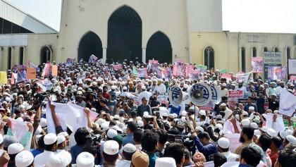 Protest at Baitul Mukarram against violence in Delhi