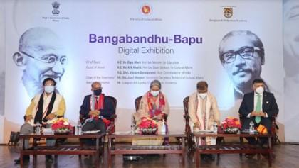 Bangabandhu-Bapu digital exhibition begins at BSA
