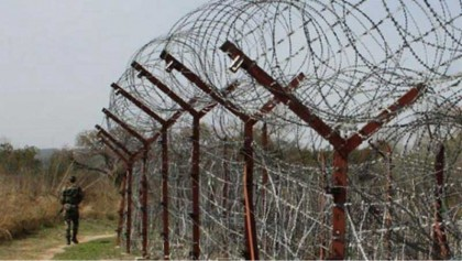 BGB-BSF border conference begins  today