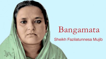 Bangamata's birth anniversary being observed across country