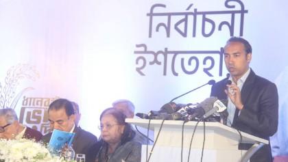 Dhaka City Polls: BNP's Tabith unveils election manifesto