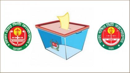 Gunrunning in Dhaka ahead of polls: DB