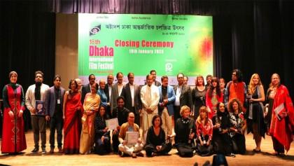 Curtain falls on 18th Dhaka International Film Festival