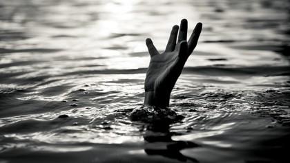 Four children drown on Eid day