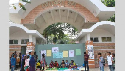 DU Ruqayyah Hall students postpone hunger strike