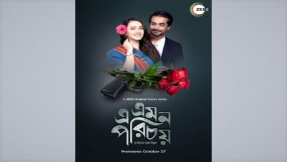 ZEE5 Global to premiere maiden original Bengali drama series 'E Emon Porichoy'