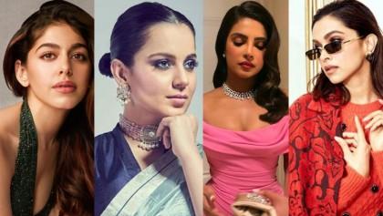 Best-dressed celebrities this week