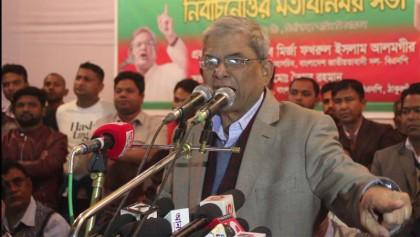 Spirit of Liberation War defeated in Dec 30 polls: Fakhrul