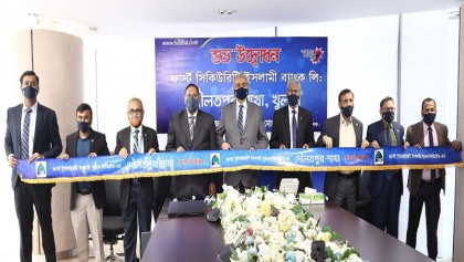FSIBL inaugurates Doulatpur branch in Khulna