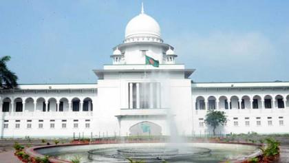 SC hears civil appeal virtually on weekend