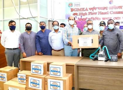 BGMEA donates 15 high flow nasal cannulas to DNCC dedicated Covid-19 hospital