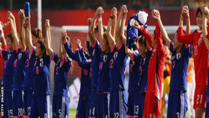 Japan reach World Cup final