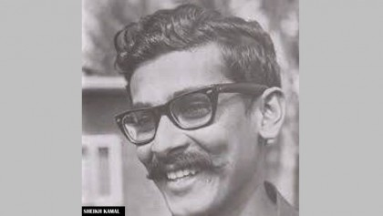 Sheikh Kamal: The tale of a tragic hero
