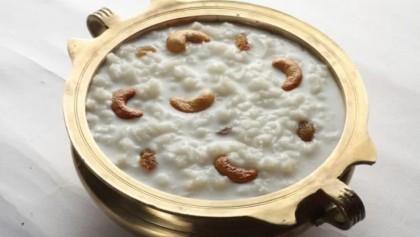 Sabudane kheer recipe