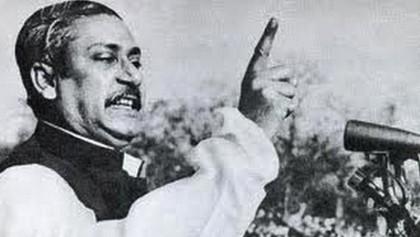 Bangabandhu: The portrait of a visionary leader