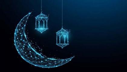Eid-ul-Fitr today