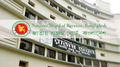 NBR to set up tax office in each upazila