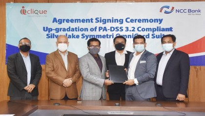NCC Bank signs agreement with iclique solutions