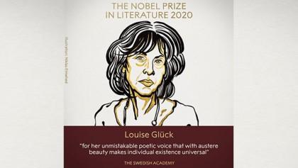 American poet Louise Gluck wins Nobel Literature Prize