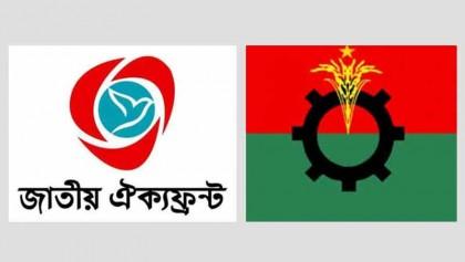 Oikyafront, 20-party plan street agitation