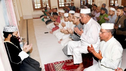 Doa Mahfil held at Bangabhaban for Chawkbazar victims