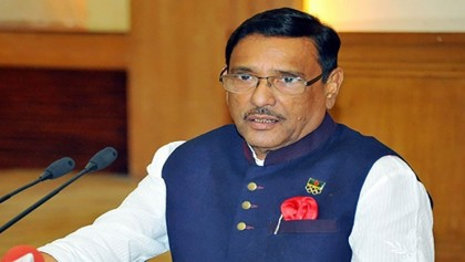 Quader for observing Mourning Month's programmes in limited scale