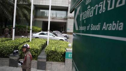 Australia considering resettlement for Saudi Woman