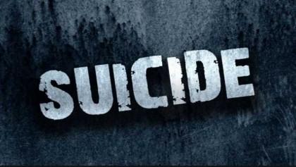 Cox's Bazar teen couple jump off rooftop in 'suicide bid'