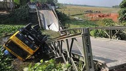 Bridge collapse kills 2 in Sunamganj