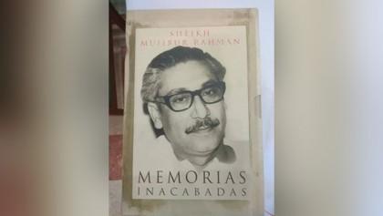 PM unveils Spanish version of Bangabandhu's autobiography