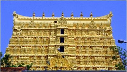 DATELINE INDIA : God's gold
