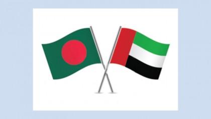 Emirates envoy for increasing trade with Bangladesh