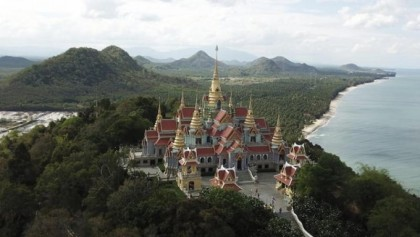 Explore Thailand's less travelled areas