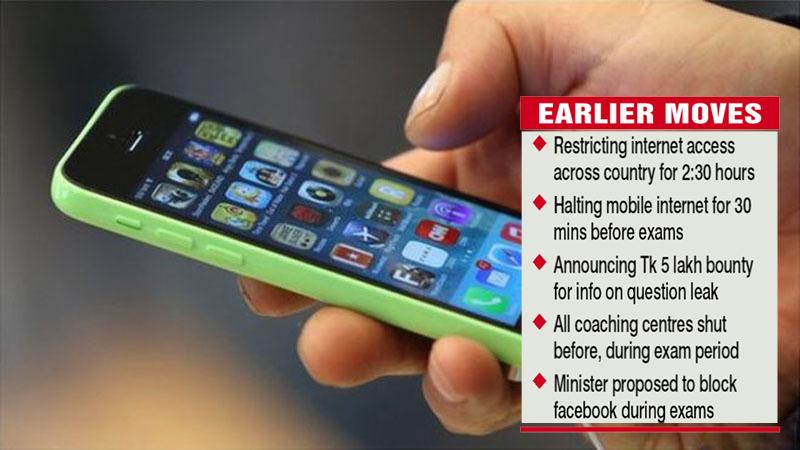 Curbs on cell phones near exam halls, now