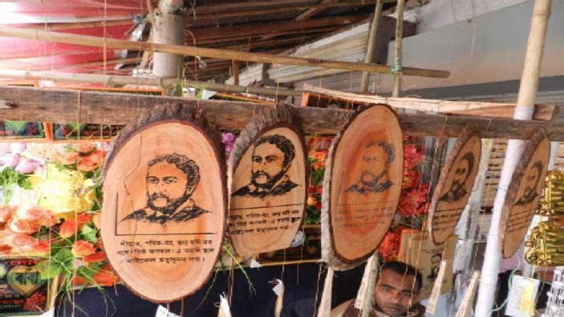 'Madhu Mela' begins in Jashore Tuesday