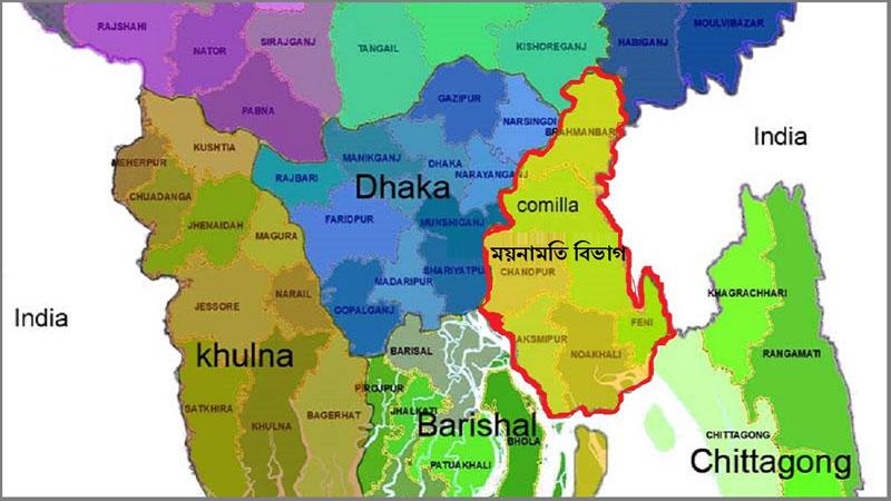 Comilla Division to be named as Maynamati Division