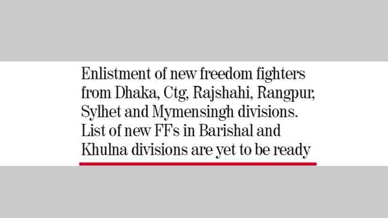 Gazette of 1,300 new FFs soon